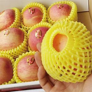 Bao xốp bọc trái cây màu vàng dài 15cm (1kg)